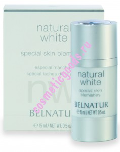 Natural White Special Skin Blemishes, Натурал Вайт Специал Скин Блемишес, Belnatur 15мл